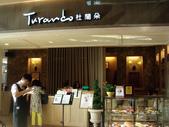Turandot 杜蘭朵(京站)餐廳:DSC08070.JPG