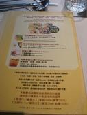 宮都拉義式主題餐廳:DSC05737.JPG