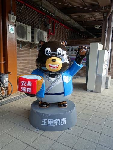 DSC02615.JPG - 玉里100 熊讚稻田彩繪