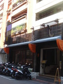 宮都拉義式主題餐廳:DSC05711.JPG