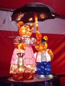 2012台北燈節~祥龍獻瑞囍洋洋:DSC07810.jpg