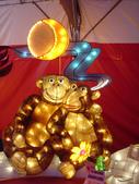 2012台北燈節~祥龍獻瑞囍洋洋:DSC07811.jpg