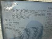 台南安平區-金小姐藝術公園:DSC01296.JPG