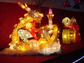 2012台北燈節~祥龍獻瑞囍洋洋:DSC07816.jpg