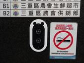太空艙膠囊旅館-黑熊好眠站:DSC08054.JPG