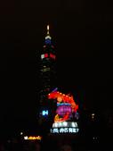 2012台北燈節~祥龍獻瑞囍洋洋:DSC07851.jpg