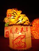 2012台北燈節~祥龍獻瑞囍洋洋:DSC07855.jpg