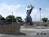 基隆Mi-Ty Tour台客行無團費旅遊:DSC02833碧砂漁港