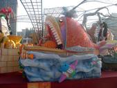 2013台灣燈會~颩在新竹縣(白天):DSC09482.jpg