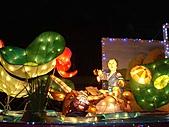 2009臺北燈節~牛轉乾坤迎豐年:DSC00989.jpg