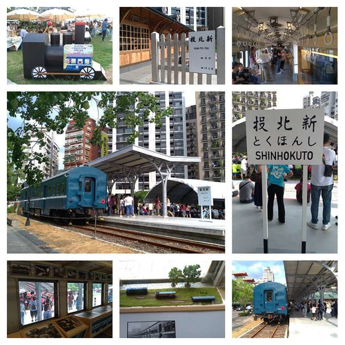 P01火車系列-800.jpg - 新北投火車站~ 火車進站系列活動