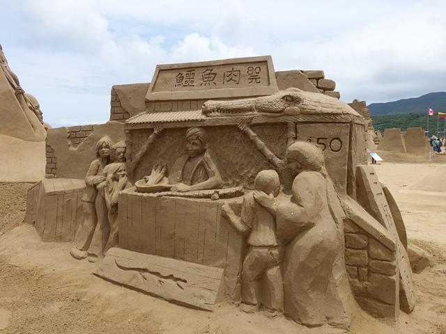 DSC05360.JPG - 2016福隆國際沙雕藝術季