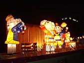 2009臺北燈節~牛轉乾坤迎豐年:DSC01002.jpg