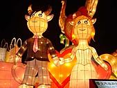 2009臺北燈節~牛轉乾坤迎豐年:DSC01013.jpg