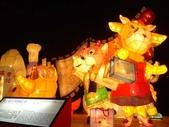2009臺北燈節~牛轉乾坤迎豐年:DSC01020.jpg