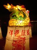 2012台北燈節~祥龍獻瑞囍洋洋:DSC07863.jpg