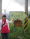 夢田信箱民宿:IMG_5297.jpg