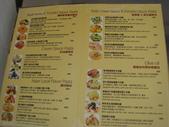 宮都拉義式主題餐廳:DSC05719.JPG