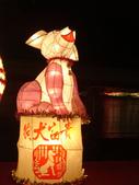 2012台北燈節~祥龍獻瑞囍洋洋:DSC07869.jpg