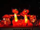 2012台北燈節~祥龍獻瑞囍洋洋:DSC07481.jpg