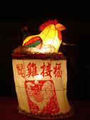 2012台北燈節~祥龍獻瑞囍洋洋:DSC07871.jpg