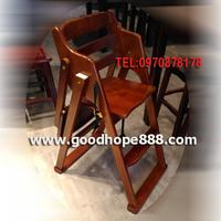 AR-552A 寶寶折合椅-(竹北)唐太盅養生盅品_0-300.jpg - 2019訢晟掌櫃背包隨意行