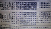 大甲媽祖-機車來回台北彰化:4/11前往彰化埤頭..早上4點出發..10點半抵達!!