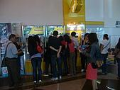 機場接待與高雄市區導覽 :戶外教學(機場接待與高雄市區觀光導覽) 005.jpg