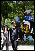 2017-08-13 動物園排毒去:2017-08-13 動物園004.JPG