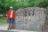 2010-06-10 員旅-大阪行第二天:2010-06-10 日本大阪行五日遊 10