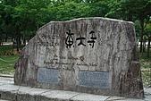 2010-06-10 員旅-大阪行第二天:2010-06-10 日本大阪行五日遊
