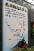 2012-06-30 西湖糖廠遊記:2012-06-30 溪湖糖廠遊記02