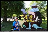 2015-07-25 木柵動物園:2015-07-25 木柵動物園001.JPG