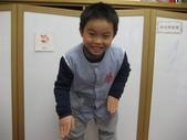 2010-02-09 志成大班上學期照片集:0115 790.jpg