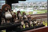 2010-06-10 員旅-大阪行第三天:2010-06-10 日本大阪行五日遊