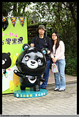 2015-11-01 台北動物園:2015-11-01 動物園0001.JPG