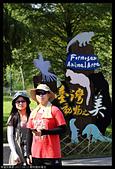 2017-08-13 動物園排毒去:2017-08-13 動物園003.JPG