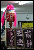 2015-06-16 文武大眾爺-日巡:2015-06-16 文武大眾老爺日巡230.JPG