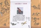 102學年度五忠石泉國小大小事:2 009.jpg