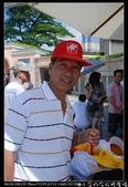 2010暑前進廣東:1646226753.jpg