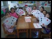 推理數學魔術教學:DSC05866.jpg