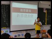 100學年度五忠石泉國小大小事 :1024903463.jpg