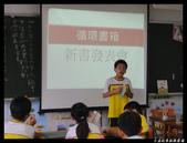 100學年度五忠石泉國小大小事 :1024903464.jpg