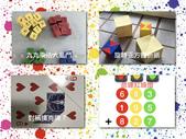 魔數星空桌謎藏:數學營隊故事分享-小益.016.jpeg