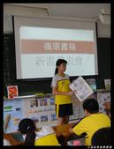 100學年度五忠石泉國小大小事 :1024903467.jpg