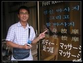 2007暑前進吳哥窟:1904998198.jpg