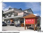 台灣旅遊照片:1381522671.jpg