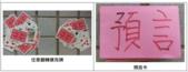 魔數星空桌謎藏:螢幕快照 2018-02-09 下午12.51.26.png
