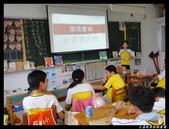100學年度五忠石泉國小大小事 :1024903468.jpg