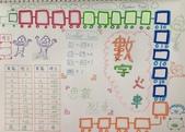 106-107學年度五六忠石泉國小大小事:IMG_0153.jpg